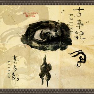 Kitaro - Kojiki (24-Bit, 96 kHz) | Music | New Age