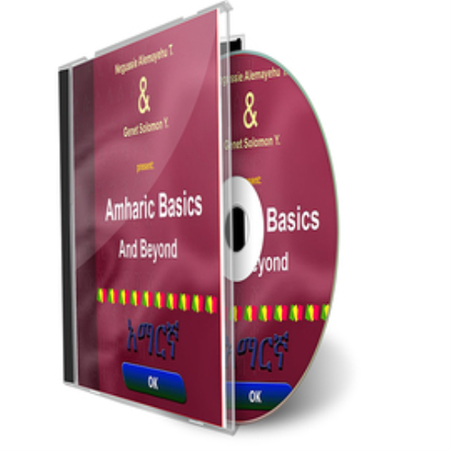 First Additional product image for - Amharic Basics And Beyond Software
