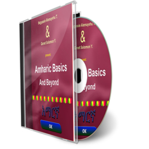 Amharic Basics And Beyond Software | Software | Other
