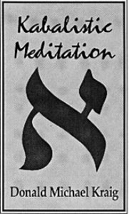 Kabalistic Meditation | Audio Books | Religion and Spirituality