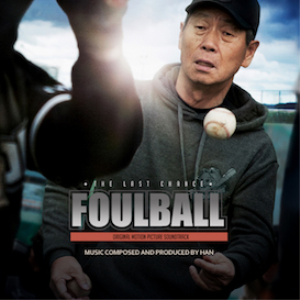 Han - Foulball (Original Motion Picture Soundtrack) | Music | Instrumental
