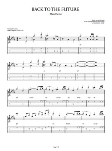 Back to the Future GUITAR TAB | eBooks | Sheet Music
