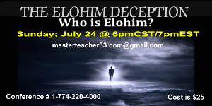 The Elohim Deception | Audio Books | Religion and Spirituality