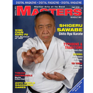 2016 fall masters magazine & frames video download