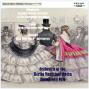Operetta Overtures - Orchestra of the Berlin Municipal Opera/Hansgeorg Otto | Music | Classical