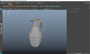Free 3D modeling tutorial Hand Grenade | Other Files | Everything Else