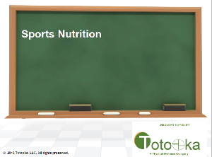 Sports nutrition | Other Files | Presentations