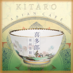 Kitaro - Asian Cafe | Music | New Age