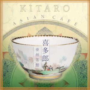 kitaro - asian cafe