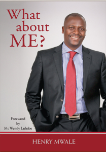What About Me | eBooks | Other