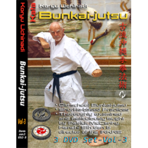 Patrick McCarthy Vol-3 (3 Video Set) Koryu Uchinadi - Bunkai-jutsu | Movies and Videos | Training