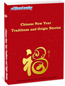learn chinese new year traditions and origin stories