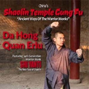 Shaolin Temple -Vol-6 - Da Hong Quan Erlu | Movies and Videos | Sports