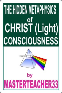 Metaphysics Of Christ Consciousness | Audio Books | Religion and Spirituality