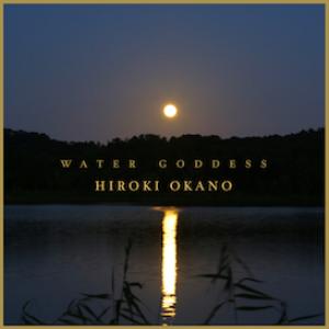 hiroki okano - water goddess