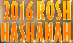 rosh hashanah food list