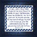 Be My Rock Of Refuge | Crafting | Cross-Stitch | Religious