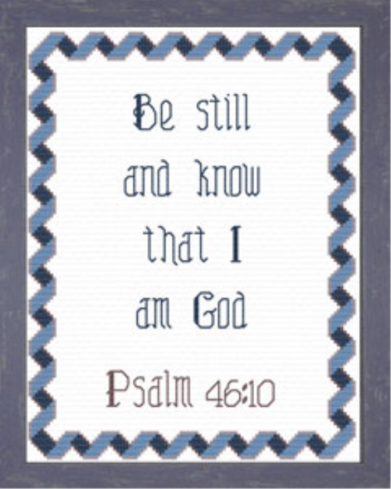 First Additional product image for - Be Still And Know