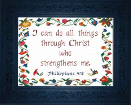 First Additional product image for - Strengthens Me