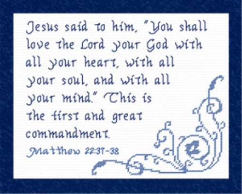 First Additional product image for - First and Great Commandment