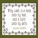 Thy Word | Crafting | Cross-Stitch | Religious