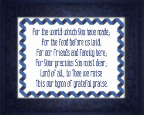 First Additional product image for - Grateful Praise 2