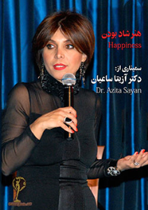 Happiness Seminar - Farsi | Movies and Videos | Educational