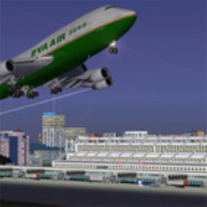 Xiamen Gaoqi Int - P3D | Software | Games