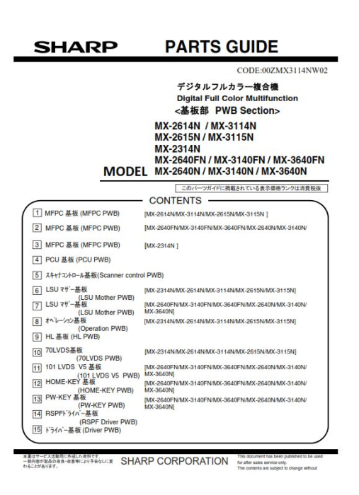 First Additional product image for - Sharp MX 2640N 3140N 3640N Full Service Manual Download