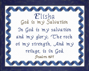 Name Blessings - Elisha | Crafting | Cross-Stitch | Religious