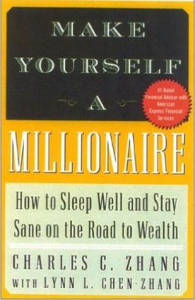 make yourself a millionaire - how to sleep well and stay sane on the road to wealth [isbn-0071409823]