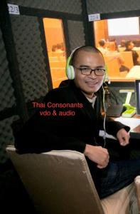 learn thai consonants(vdo & audio)