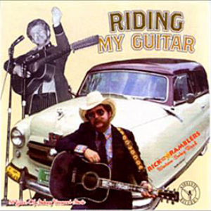 RR_Riding My Guitar | Music | Country