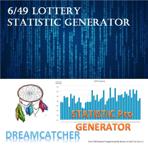 dreamcatcher statistic pro 3.1 (can)