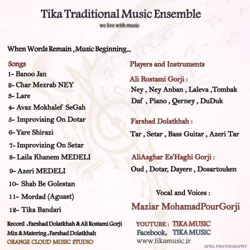 First Additional product image for - Tika Traditional Music First Album