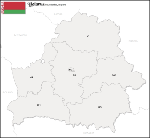 First Additional product image for - Belarus