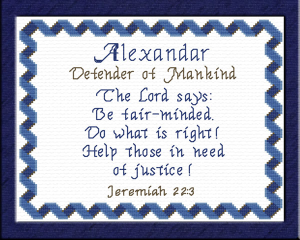 name blessings - alexandar