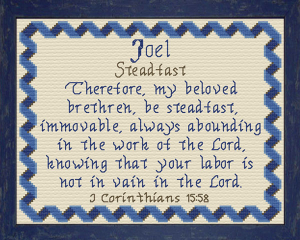 Name Blessings - Joel | Crafting | Cross-Stitch | Religious