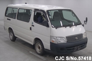 Toyota Hiace | Photos and Images | Business World