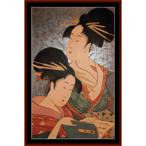 courtesans from hyogo-ya - asian art cross stitch pattern by cross stitch collectibles