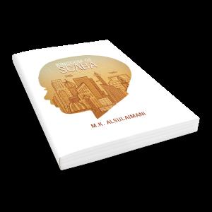 kingdom of scaba.. pdf