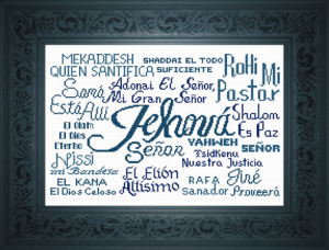 Jehova Senor | Crafting | Cross-Stitch | Religious