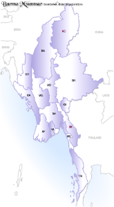Burma Myanmar | Other Files | Graphics