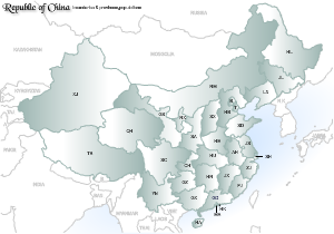 China | Other Files | Graphics