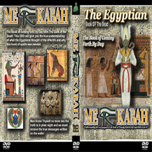 the egyptian book of the dead coming forth by day
