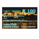 Feltolto kartya 100 EUR | Software | Internet