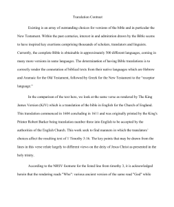 New Testament Translation contrast 2 pages | Documents and Forms | Research Papers