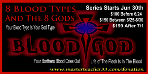 Blood Gods 10 Hour Audio Series | Audio Books | Religion and Spirituality