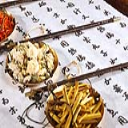 CHINESE HERBS Prevent Illness ALTERNATIVE MEDICINE +Audio +10 Articles PDF eBook   Audio Books   Health and Well Being