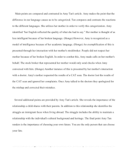 3 page paper on Amy Tan's Mother Tongue | Documents and Forms | Research Papers